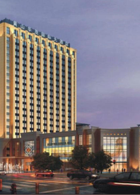 Anhui Huanghuamao International Hotel